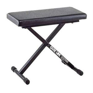 BX-718 Collapsible Keyboard Stool
